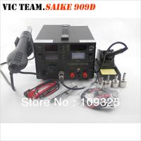 S001 saike 909D rework station hot air gun soldering station with power 3 in 1 220V or 110V 700W