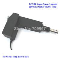 4000N load 200mm stroke 5mm/sec speed 24V DC linear actuator for medical hospital electric bed