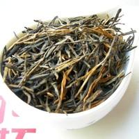 Classical 58 series black tea 250g Premium Dian Hong, Famous Yunnan Black Tea dianhong dianhong