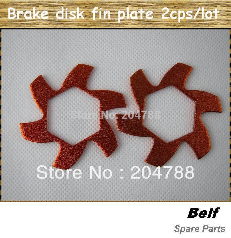 Baja metal parts, brake disk fin plate, wholesale and retail(China (Mainland))