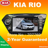Promotion 8 inch! Kia Rio K2 2011-2012 car radio tape recorder with free rear camera GPS navigation dvd