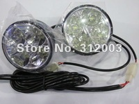 Free shipping DRL, LED day light, Universal lamp, Daytime running light, (CE attestation)