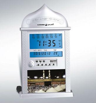 azan clock athan prayer clock Automatic Azan wall prayer clock 4004 Fajr alarm. 1150 cities Islamic Quran Muslim free shipping