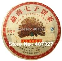 Free shipping High quality special grade Golden Phoenix Tea 2006 MengHai Chi Tse Beeng Cha old pu erh 357g