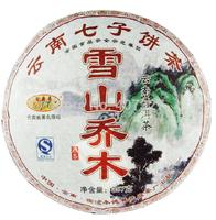 Free shipping YunNan QiZi Pu'er aged puerh shu cha Year 2007 pu-erh ripe snow mountain tea 357g