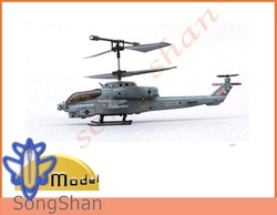 Novelty 8.6 Inch 3.5 CH Cobra Gyro Syma Mini S108G RC Helicopter R/C Marines AH-1W Blade RTF helicoter USB(China (Mainland))