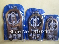 "wholesale 50s/lot 100% high grade brand ""Zhang Xiaoquan""best quality,mini,(small size),folding scissors ,trip scissors,foldable"