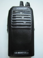 Lisheng LS-8500 two way radio