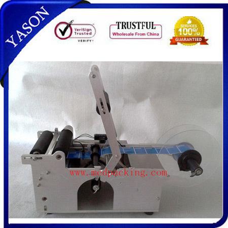 Semi-Automatic Round Bottle Labeling Machine with Pedal switch BJ-50 / Automatic Labeler Machine, China Manufacturer(China (Mainland))