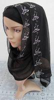 a-005 Free Shipping,Muslim Hijab,Shawl, Newest Muslim Women Wear Islamic Lady Head Cover Accept