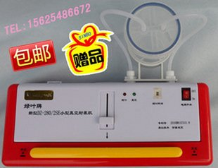 FREE SHIPPING !! Sinbo vacuum machine DZ-280/2SE dry or wet environment avaible