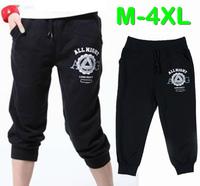 M-4XL Plus Size Womnes Short Harem Pants Black Gray Cotton Blends Pencil trousers Pattern Print Summer Loose Sports Capris Pants