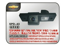 CCD HD Special Car reversing Camera rearview parking security system camera for CHEVROLET EPICA/LOVA/AVEO/CAPTIVA/CRUZE/LACETTI