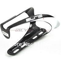 Elite PATAO CARBON Bottle Cage 23g 74mm