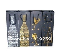 Free shipping!!!Supply 210 grams of special paper bag single pack wine  water bottle paper bags wholesale and retail