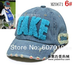 new style fashion TAKE baseball hat, snapbacks kids Embroidery jeans peaked cap Can Mix colors(China (Mainland))