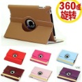 Magnetic Smart Cover Embossed leather Case for ipad 3 New Ipad  with 360 Degrees Rotating Stand  Wholesale Free Shipping