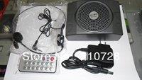 Hot sale KU-898 Portable Voice Amplifier Speaker Megaphone FM USB function 25W remote control