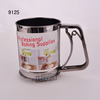 Free shipping wholesales multipurpose Automatic high-grade Stainless Steel flour sieve with fine mesh screen shaker #9125