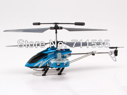 4CH Avatar Z008 3D Fly RC heicopter with Infrared Radio Remote Control and metal Gyroscope,S107 S107G upgrade version RTF Plane(China (Mainland))