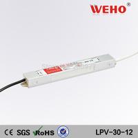 (LPV-30-12) 30W waterproof electronic led driver 12V DC 2.5A led power supply 12v 30w