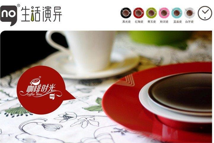 Support-Drop-Shipping-Home-Decoration-Product-Fashion-Creative-Coffee-Time- ...