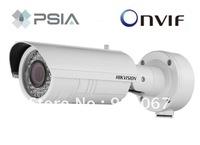 Hikvision camera DS-2CD8253F-EI, IR Bullet Network Camera, Hikvision Network Camera with IP&IR