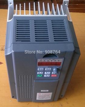 VFD008#   3 Phase  380V/220V  3.7KW    VFD  VARIABLE FREQUENCY DRIVE INVERTER  for CNC spindle