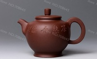 A-Class YIXING purple clay pure handwork teapot,240ML., free shipping,LM1238