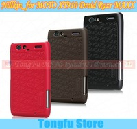 Free shipping,Nillkin hard matte cover for Motorola MOTO XT910 Droid Razr MAXX case with screen protector