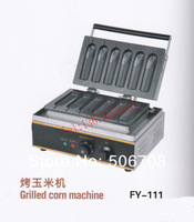 Free shipping~Electric corn maker, corn grill, corn oven, / Sausage baking machine/Hot Dog Lolly Waffle maker machine