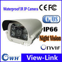 "1/2.5""CMOS IP Camera,8 Inch 720P H.264 Mega Pixels IR Waterproof Camera,IP66,Lens 16mm/F1.2"