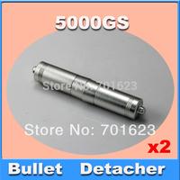 2pcs Mini alarm Switch opener Strong Bullet Detacher magnetic  Eas detacher  for stop lock tag
