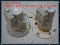 New Design LNB Brackets Use for C-band / Prime Focus Antenna LNB Brackets Free Shipping