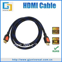 1.5M 5FT 1080P HDMI Cable,1.3V HDMI Cable Male to Male, HDMI Cable for LCD HDTV DVD PS3 Projector