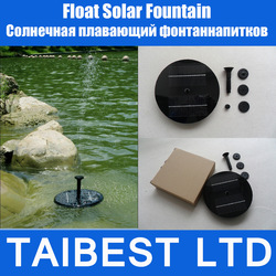 Floating Solar Power Fountain Pump(China (Mainland))