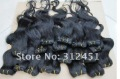 18inch Brazilian remy hair   body wave 3PCS Wholesale price +Free shipping