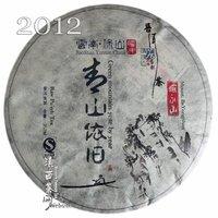 Yunnan Ancient Tree Pu-erh tea By Gu Zu Qin 2012 Mount.Ba YongShan Green Mountain Year Be Year Raw 357g