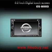 CS-N003 CAR DVD WITH GPS FOR NISSAN FRONTIER 2001-2011