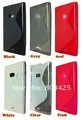 free shipping  20pcs/lot New S line S-line Curve TPU Gel Case Cover For Nokia Lumia 900