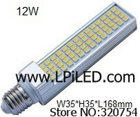 led horizon down lights E27 base 8W replace 16w halogen bulb