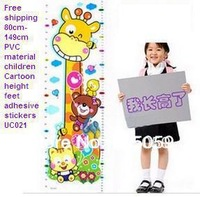 Brand new 80cm-149cm PVC material foldable children Cartoon height feet adhesive  stickers baby care uhba034