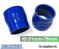 Universal straight reducer 76mm to 51mm Silicone connector elbow Coupler TK-SS0R5176