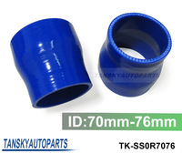 Universal straight reducer 76mm to 70mm Silicone connector elbow Coupler TK-SS0R7076