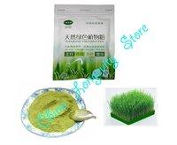 free shipping Wheatgrass Powder wheat grass powder  1 kg =10 bags package