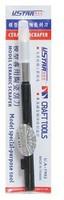 U-STAR Ceramic Knife UA-1902, Super Sharp, Precise Cutting Tool, Ceramic Blades do not Rust