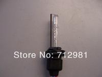 Factory-H7 XENON  light lamp bulb Auto HID Xenon Bulb single beam  hid xenon light  for cars