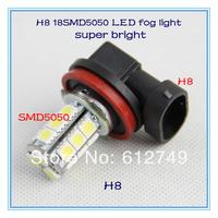 VW Polo 2013 new products H8 18smd5050 led front fog lamp DRL headlight high brightness auto accessory 12v led light 2pcs/lot