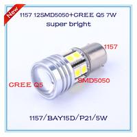 A++high quality led brake tail light new product 2013 1157 BAY15D BAZ15D P21/5W 12SMD5050+CREE Q5 7W super bright auto lamp 2pcs