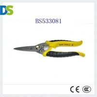 Cutting Tools,Multiple use ,BS533081,Stainless Steel,Free shipping,Made in China